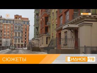 «Дождались» - дольщики ЖК «Видный город» получили ключи от квартир