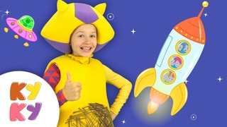 РАКЕТА - Кукутики - Песня мультфильм про космос планеты и путешествие по солнечной системе