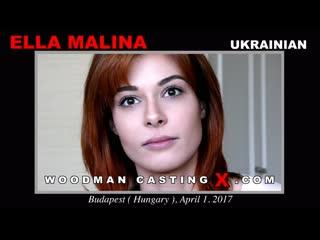 Ella Malina : Woodman Casting / 2017