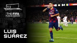 Luis Suarez Goal | FIFA Puskas Award 2020 Finalist