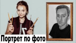 Портрет по фото карандашом – Сергей Нестерук  (@HoboGivili) (Drawing Sergey Nesteruk)