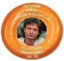 Личный фотоальбом Маргариты Адаевой