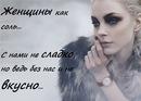 Фотоальбом человека Ирочки Ковальчук