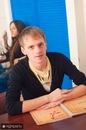 Персональный фотоальбом Андрея Леоненкова