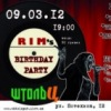 RIM's BIRTHDAY PARTY