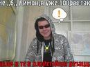 Личный фотоальбом Вована Мажогина