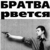 Андрюха Штыфорук