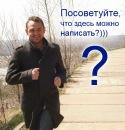Личный фотоальбом Александра Ворожейкина