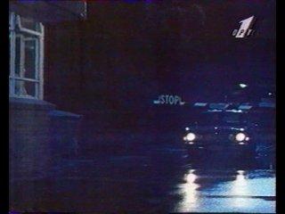 Вьетнам До Востребования Vietnam 1987 9 10 Серии