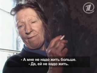 Пусть говорят - В пьяном угаре ()
