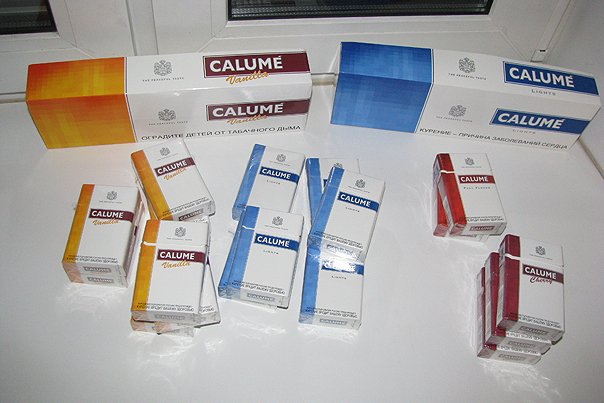 calume сигареты купить