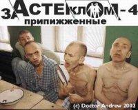 очень жаль, что частные порно фото русских мамаш считаю, что