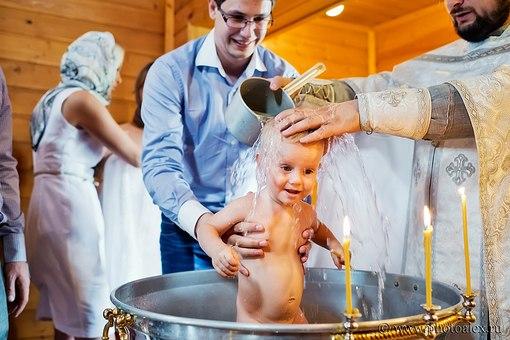 художественная обработка крещения фото древнегреческое происхождению