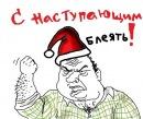 Личный фотоальбом Станислава Коклеева