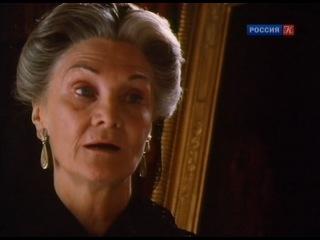 Красотки Эдит Уортон (Пиратки) 1995 г. 5 серия