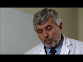 Больница на окраине города двадцать лет спустя серия 9 на русском