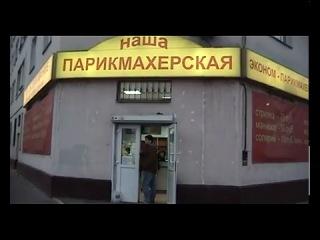 Дмитрий Гайдук Регулярная шизофрения