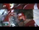 La tormentosa relacion en pista entre Lewis Hamilton y Felipe Massa - GP Australia 2012