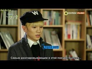130305 SHINee - Some Wonderful Day Эпизод 4 часть 1/2 (русс.саб)