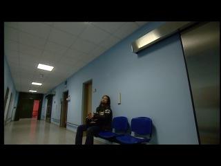 Больница на окраине города Новые судьбы 1 серия на русском