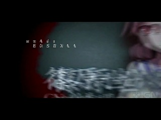 Corpse Party Opening