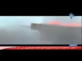 Syrian army song. syrian arab army. basharo asad army.