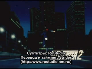 City Hunter s2e37