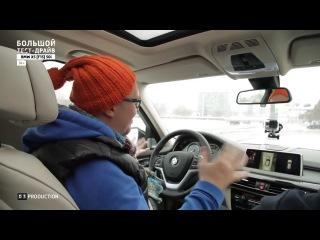 BMW X5 F15 2014 50i Большой тест драйв со Стиллавиным видеоверсия Big Test Drive БМВ Икс 5