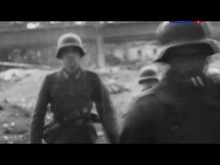 Сталинградская битва 1 2 фильм 02 02 2013 Документальный Над бездной и Перелом