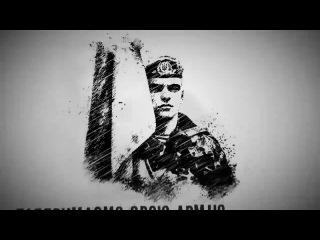 БОМБА! Рекламный ролик на обеспечение Национальной Гвардии Украины. Невздумайте ложить это для НГ а не ВС Украины.