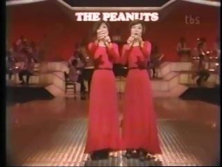 The Peanuts 情熱の花 Цветок страсти