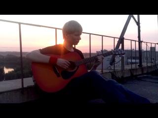 нежная мелодия под гитару,на закате,на крыше