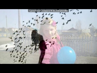 «Со стены друга» под музыку Учат в школе - Буквы разные писать, тонким пёрышком в тетрадь!. Picrolla