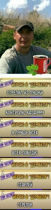 Влад Руденко, Бугуруслан