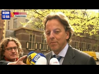 Нидерланды обвинили турецкие власти во вмешательстве во внутренние дела страны