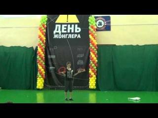 День жонглёра Кузнецова Анастасия