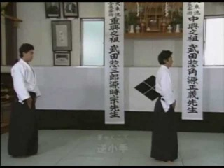 Japanese Aikido Step by Step Tutorial..
