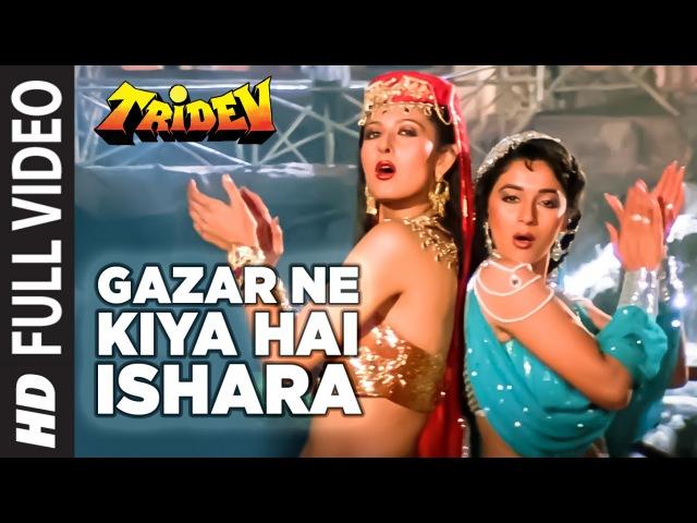 Gazar Ne Kiya Hai Ishara Video HD Song Tridev Naseeruddin Jackie Shroff Sunny Deol Madhuri