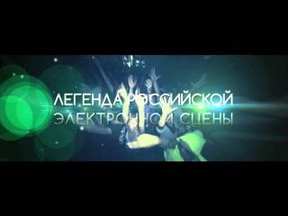 PSYBROTHERS PROMOTION & НК Даир - ТЕХНОЛОГИЯ ЗВУКА - 17 ноября - Специальный гость - FONAREV (Рекламный ролик)