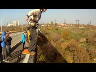 2 WAY - Прыжки с Арочного моста (11 НОЯБРЯ) Запорожье