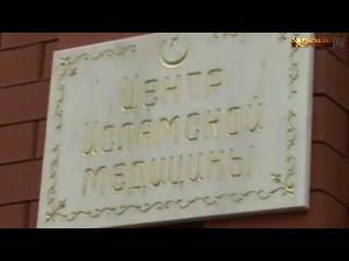 Последний обзор событий от День-ТВ.. о чеченских пионерах, грамотности Чубайса и социально ориентированных диаспорах.