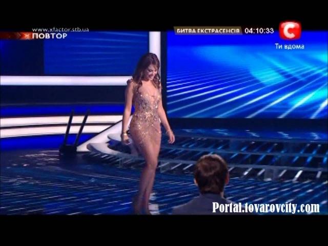 Х Фактор 2 Кайли Миноуг Kylie Minogue вторая часть исп