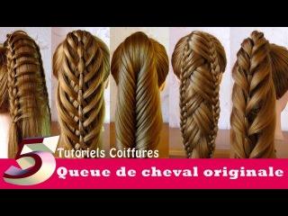 Tutoriels Coiffures: queue de cheval originale (5 idées)🌸 Ponytail Hairstyles