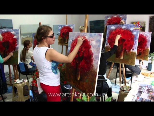 Мастер класс живописи Елены Ильичевой Мак Одесса 2014