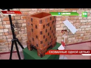 """В Казанском музее пушечного двора открылась выставка """"Демидовы и металл. Сплав н..."""