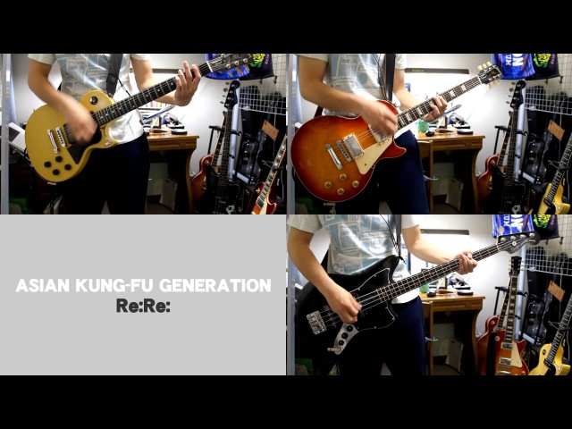 ASIAN KUNG FU GENERATION Re:Re: Cover
