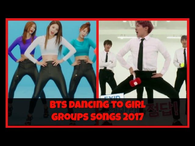💚 BTS 방탄소년단 dancing to girl groups' songs 2017 💚