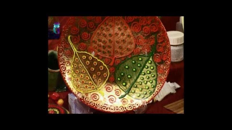 Декупаж Декорируем скелетированными листьями кувшин и тарелку Мастер класс Наташа Фохтина