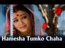 Hamesha Tumko Chaha Official Song Devdas