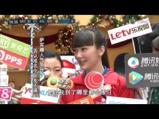 141230 [Full Version] Sabina Altynbekova Arrive H.K Airport + Hong Kong Olympian City Fans Meeting